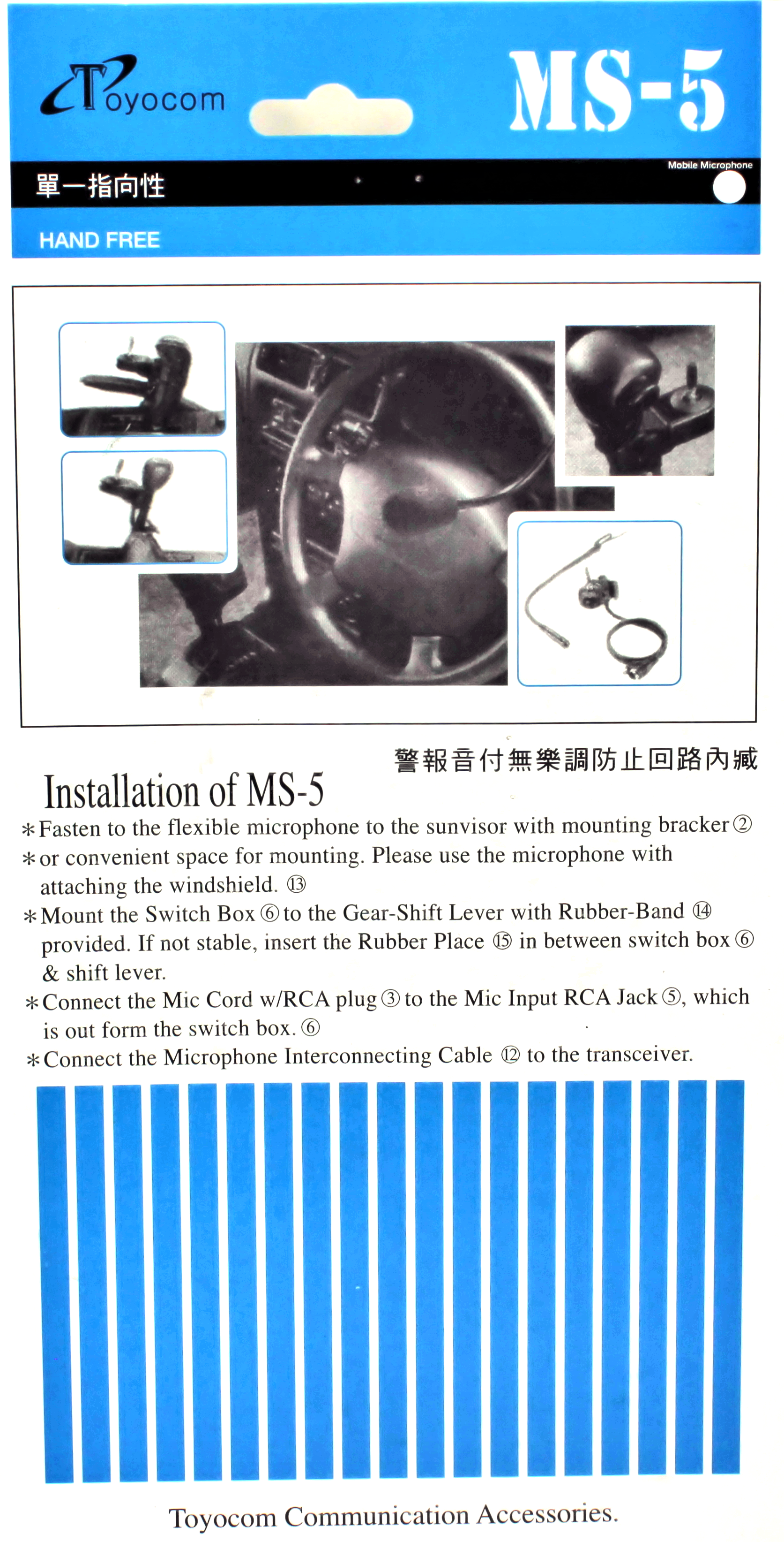 Toyocom MS-5 - Hands Free Remote Mount 4-Pin CB Microphone System - Installation Instructions